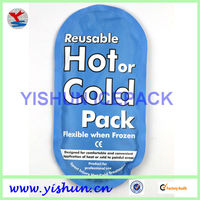 YS16-LR003 electric cold hot pack