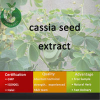 cassia seed extract powder/cassiae torae semen/cassia seed extract