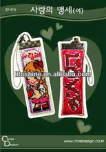 yiwu manufacturer cross stitch hanging crafts for kids