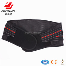 Hot sale products black elastic waist belt for back pain
