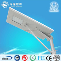 80w solar panel and 33 AH battery 60w integrated solar street light