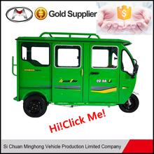 High power safe good 3 wheel with canopy tricycle