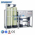 Sipuxin secondary stage drinking water treatment machine water filter 2000L