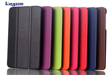 For LG G PAD 8 v480 leather tablet case for 7 inch tablet