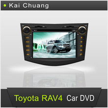 Toyota RAV4 2 din Car DVD Player,Toyota RAV4 DVD with GPS