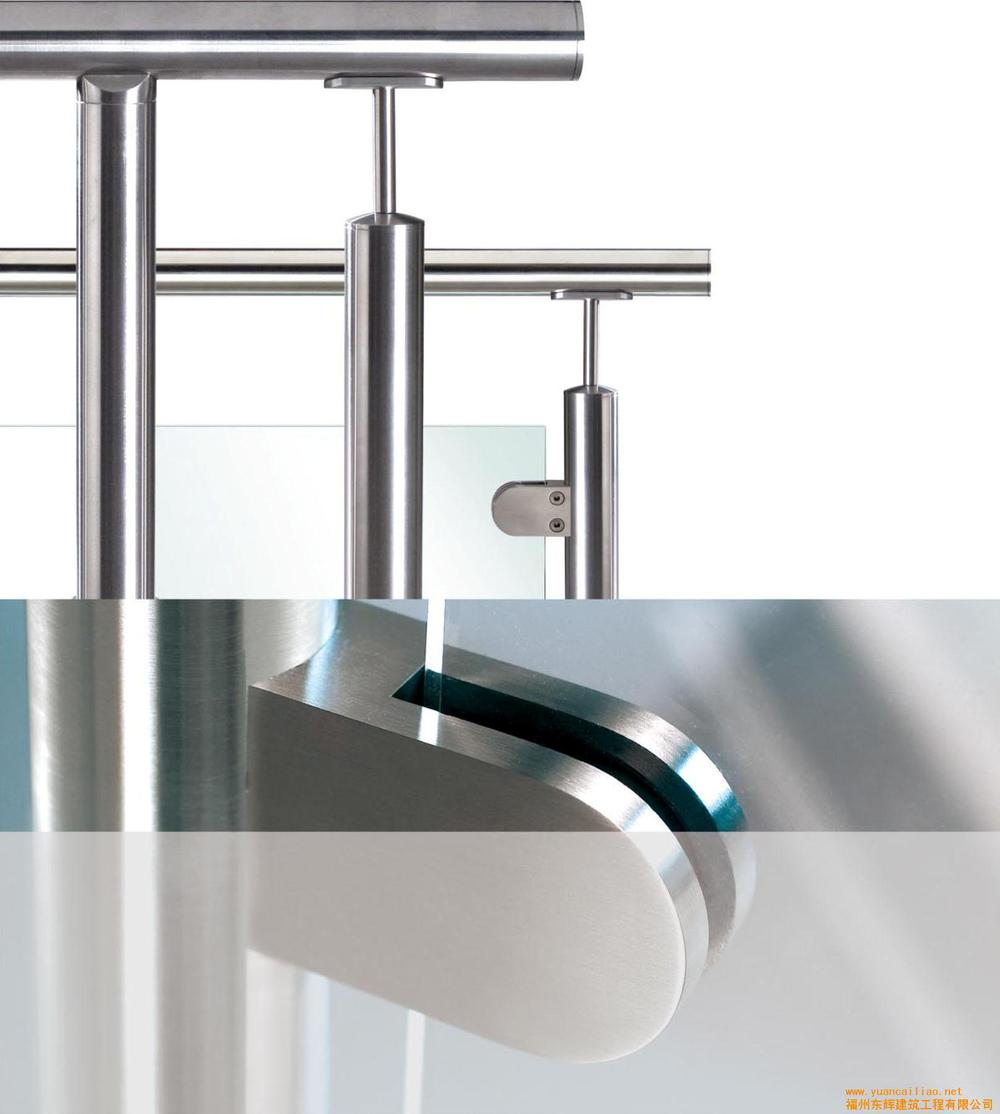Adjustable Wall Mounted Railing Pipe Support Holder 304
