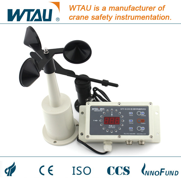 China Wind Speed & Direction Sensor Anemometer wholesale price
