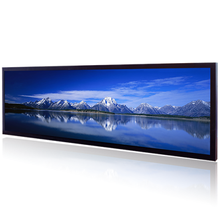 13.9 16.4 16.8 19.2 19.7 21.9 23.2 24.6 33 inch Stretched BAR LCD Display Monitors Ultra Wide Resizing LCD Panel