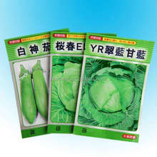 Breathable firm beautiful corn seed packaging bulk bag for seed