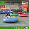 HOT spin zone inflatable Electric bumper car,bumper car for Inflatable barrier kids toy cars