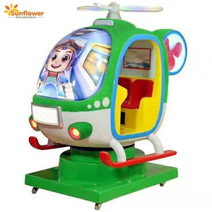FEC Coin Operated Kids Game Machine Kiddie Rides Airplane Helicopter