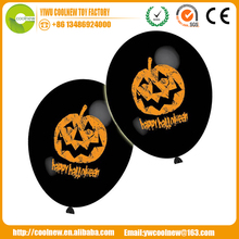 Royal balloon royal halloween balck orange pumpkin balloons round 12inch balloons