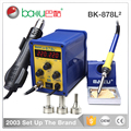 Baku Hot Selling laser Digital Soldering Station hot air BK-878L2 Two In One Rework Station