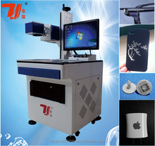 Hot sale goods from China alibaba supplier phone case/glasses frame/pvc laser marking software ezcad machine from Taiqi factory