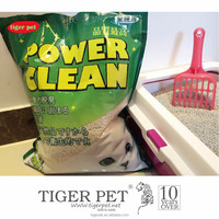 Best selling in Thailand durable using cat liter bentonite new products 2016