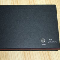 Black craft Paper Whole sale in China for printed offset usges