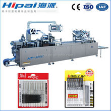 NEW Condition HP-500B blister packaging Machine FOR Stationery