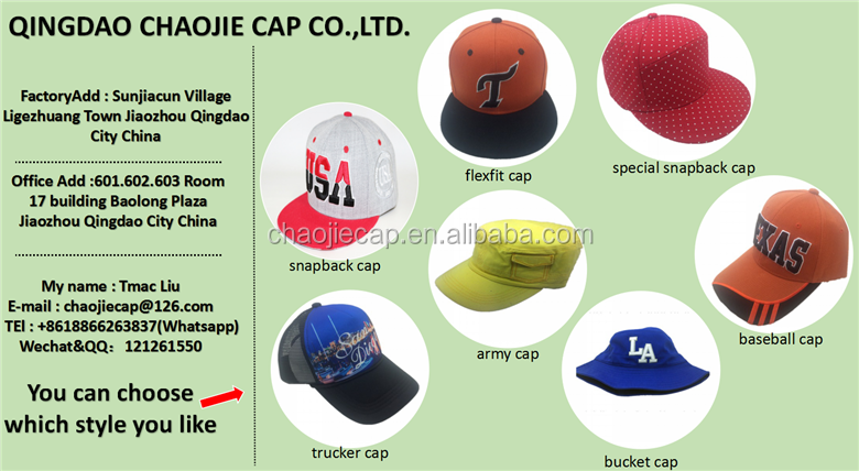 High quality 3D Embroidered baseball hat and cap with sandwich