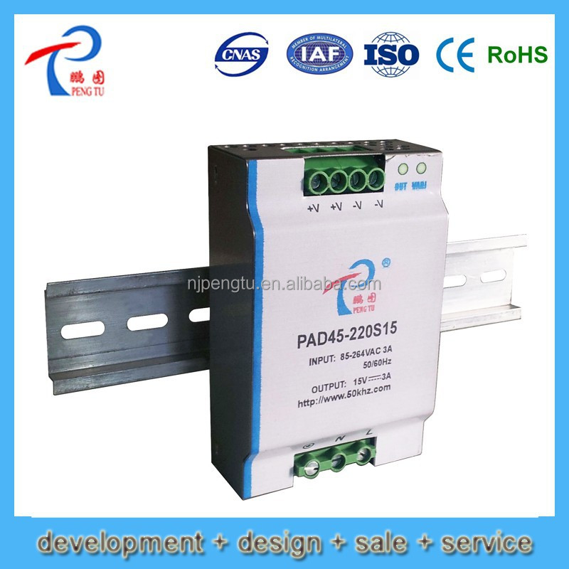 PAD45 Series 15-45W din rail power supply AC/DC din rail power supply
