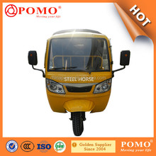 Hot Sale POMO YANSUMI Electric Tricycle, Chinese Three Wheel Motorcycle, Trike