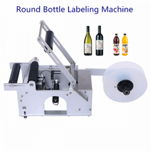 High Quality Eesy Operate Round Bottle Labeling Machine for Wine