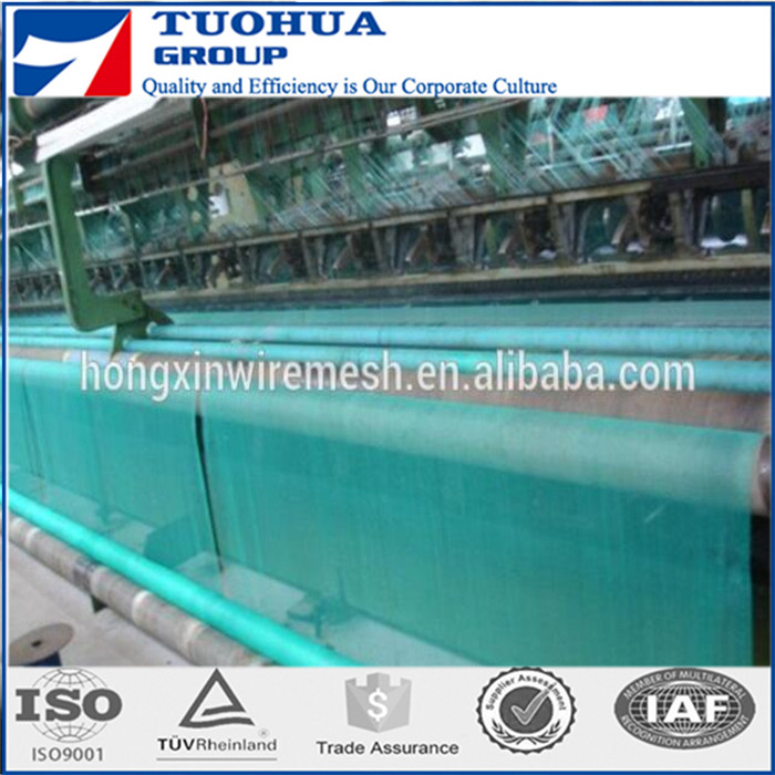 Plastic Window Screen/ Insect Net/plastic netting in roll