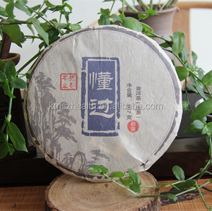 Yunnan Premium Ancient Slimming Raw Puer Tea Palace Puer Tea Cake 357g