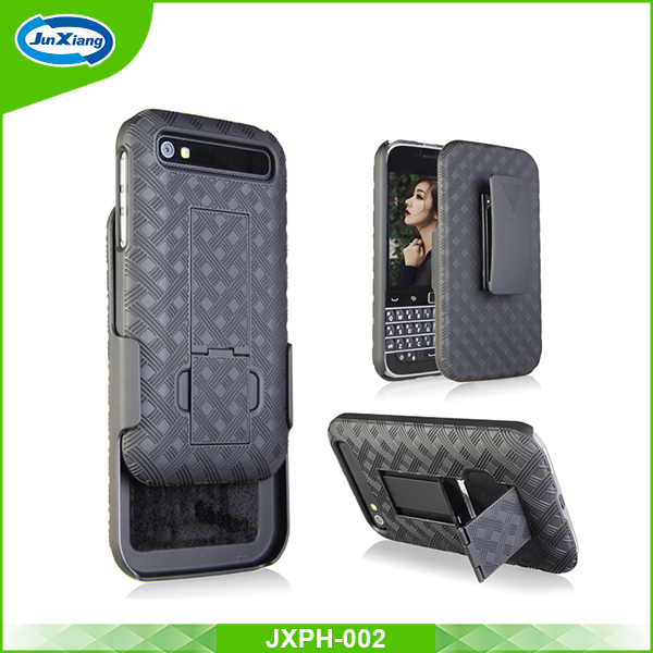 Alibaba china weave pattern 2 in 1 holster combo case for blackberry q20