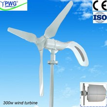 300w wind generator price/wind power generator for solar wind street light 60w 70w 80w 90w