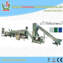 ldpe waste film recycling/crushing line/plant