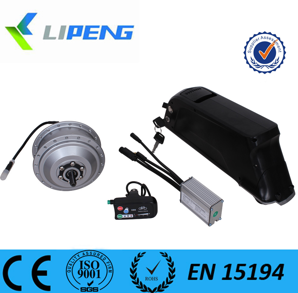 350w Brushless Direct Drive Electric Motor Buy Direct