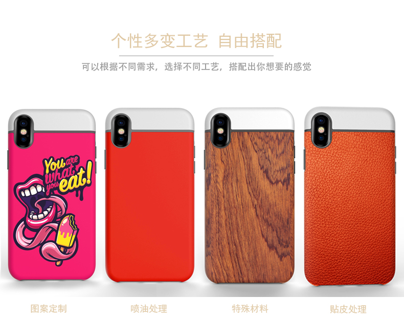 for iphone 8 case.jpg