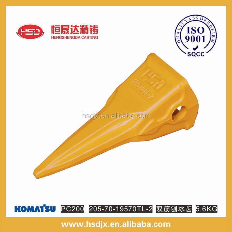 China made construction machinery parts excavator bucket sharp teeth/tooth used for excavator&bulldozer PC200 on sale