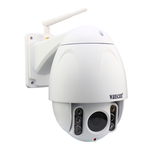 HW0045 Waterproof 1080P 2MP PTZ cctv camera, high speed dome 360 degree 5x optical zoom wireless dome ip camera by Wanscam