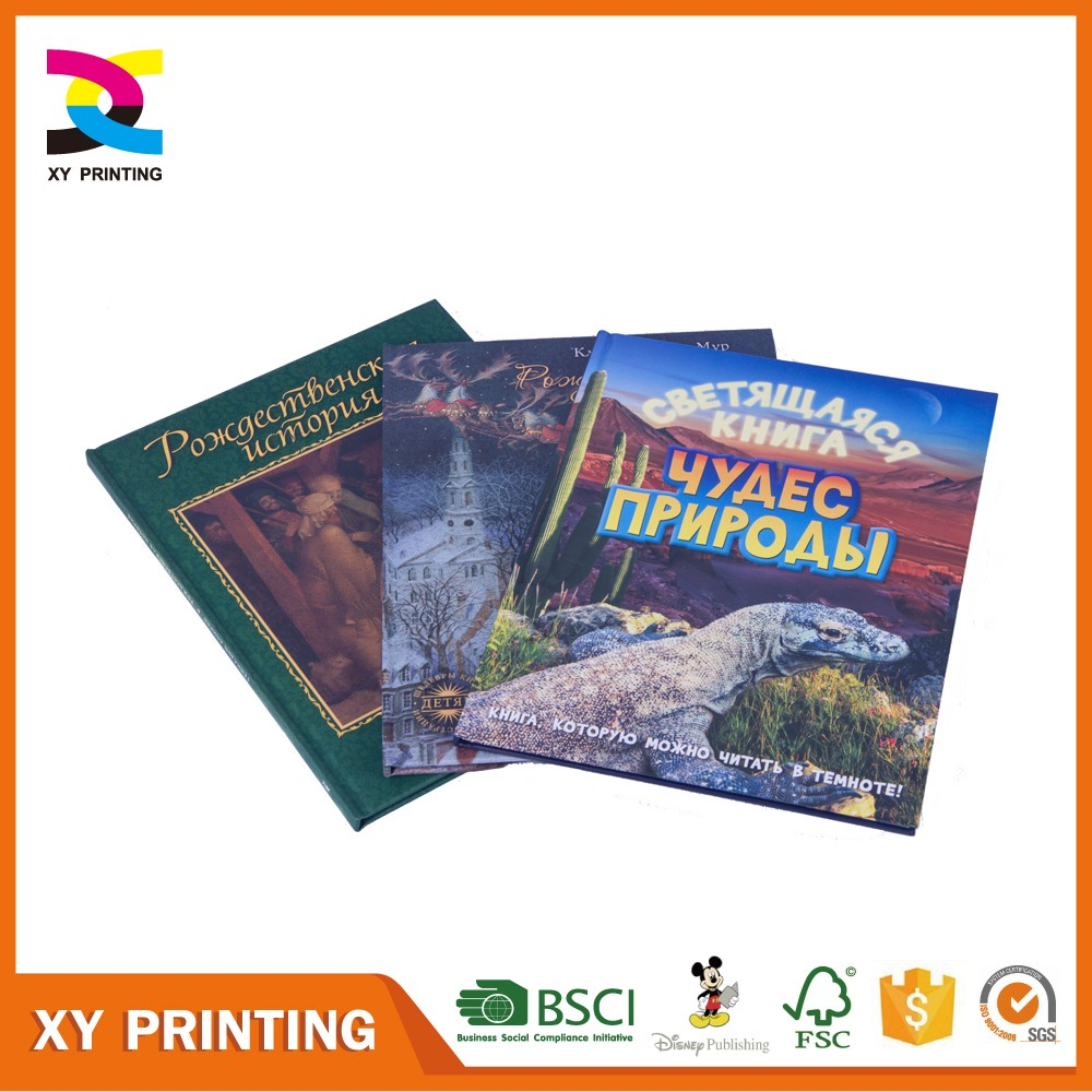 A4 Children Hardcover Thick Paper Book Printing