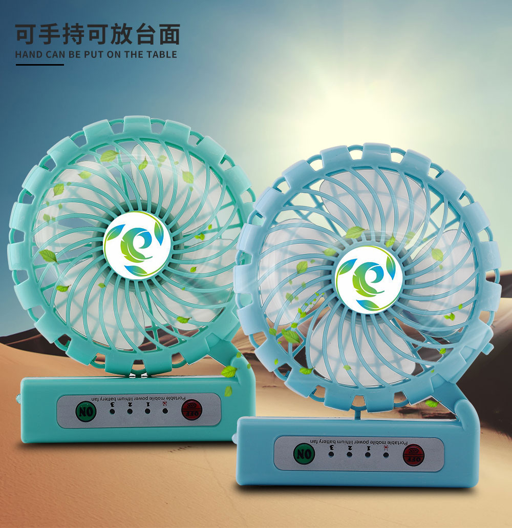 Portable Hand Held Electrical fanTable Folding Mini USB Rechargeable Hand Fan portable usb fan for phone