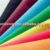 Hot-selling PP Spunbond Non Woven Fabric China Factory