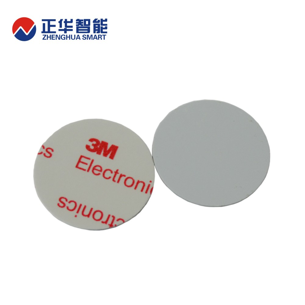 wholesale rfid coin tag nfc implant LF coin tags with adhesive from manufacturer