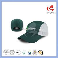 Free Coupon foldable sport cap