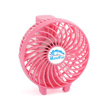 The new standard electric motor cooling fan with three range
