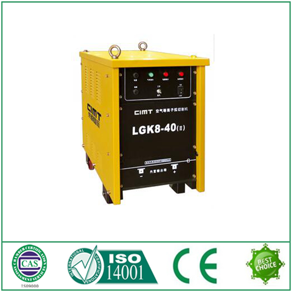 Professional exporter LGK series air plasma arc cutter with high quality from machine manufacturers