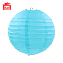 Hanging Japanese Paper Light Shades Paper Lampshades Paper Lanterns ZDL109