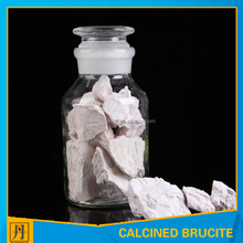 agriculture use - brucite powder
