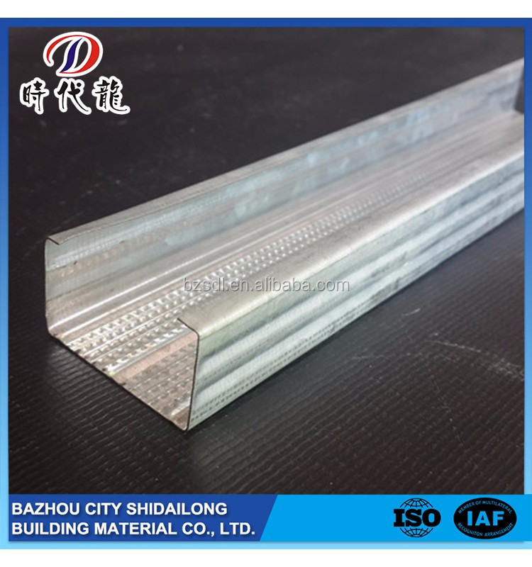 Cheap price factory direct sale china manufacturer galvanized steel profile