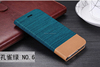 cellphone flip leather case for iphone 5 5s 6 6 plus