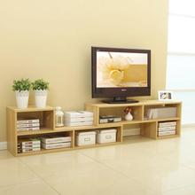 tv stand living room <strong>furniture</strong>