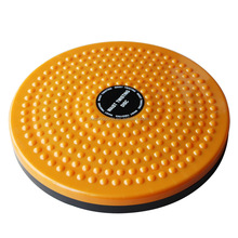 Wholesale Figure Twister Wriggled Plate. indoor body twister. gym magnetic therapy