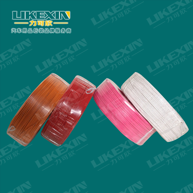 Pure copper conductor electric wire 0.5mm cable price