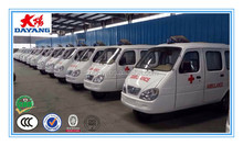 china chongqing best selling150cc/175cc200cc ambulance three wheeler trike