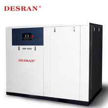 110KW 150HP 8 Bar Stationary Screw American Industrial Air Compressor For